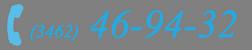 Пластиковые окна в Сургуте — 46-94-32, изготовление, продажа, установка, ремонт в Сургуте, звоните!